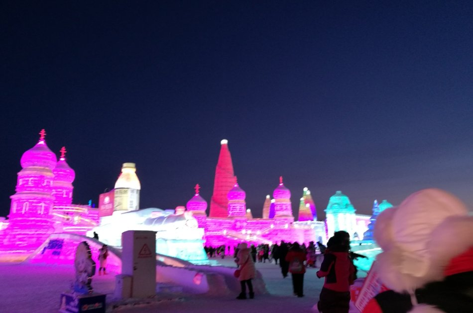 2 Day Private Harbin City Sightseeing and Ice and Snow Festival Tour